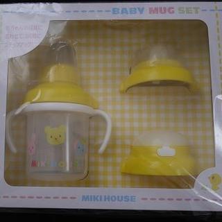 ミキハウス(mikihouse)の新品●ミキハウス マグセット マグ ストローマグ スパウト (哺乳ビン)