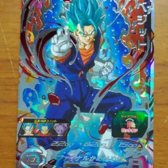 ドラゴンボール ドラゴンボールヒーローズ ベジットブルー の通販 By