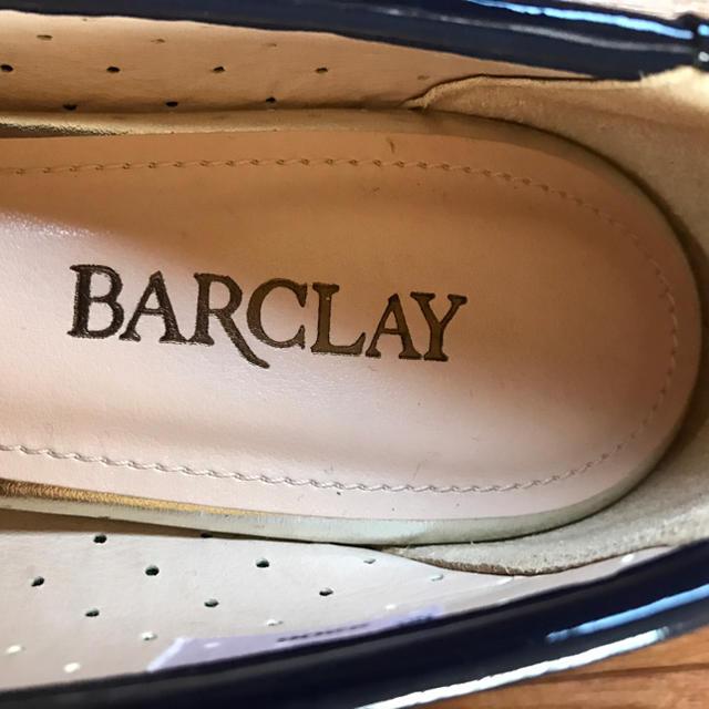 BARCLAY(バークレー)の【新品】BARCLAY  パンプス  23.5cm レディースの靴/シューズ(ハイヒール/パンプス)の商品写真