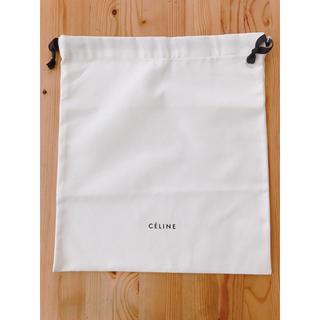 セリーヌ(celine)の美品☆ セリーヌ CELINE 保存袋(その他)