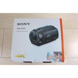 ソニー(SONY)のSONY 4Kビデオカメラ FDR-AX30 ブラック (ビデオカメラ)