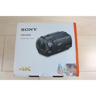 ソニー(SONY)のSONY 4Kビデオカメラ FDR-AX30 ブラック(ビデオカメラ)