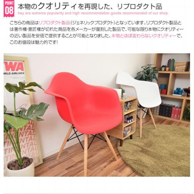 EAMES(イームズ)のイームズ チェア EAMES DAW インテリア/住まい/日用品の椅子/チェア(デスクチェア)の商品写真