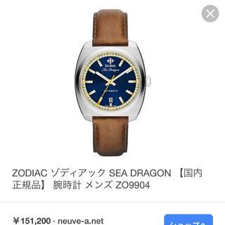 ゾディアック(ZODIAC)のzodiac時計メンズ(その他)