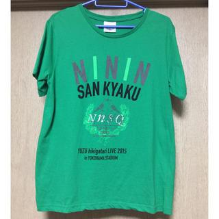 ゆず 二人参客 緑の日 ライブTシャツ(ミュージシャン)