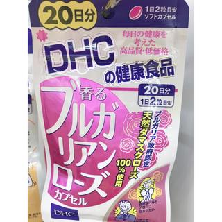 ディーエイチシー(DHC)のブルガリアンローズ(口臭防止/エチケット用品)