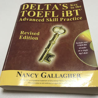 DELTA'S Key to the TOEFL iBT Advance (参考書)