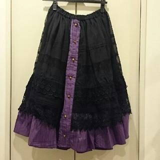 エイチナオト(h.naoto)のh.naoto gramm 未使用 紫×黒ストライプ ロングスカート(ロングスカート)