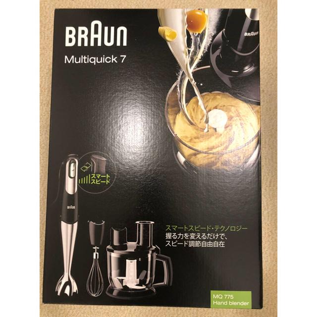 BRAUN(ブラウン)のブラウン ハンドブレンダー マルチクイック775 スマホ/家電/カメラの調理家電(調理機器)の商品写真