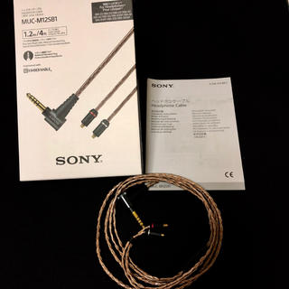 ソニー(SONY)のSONY MUC-M12SB1 ヘッドホンケーブル(ヘッドフォン/イヤフォン)