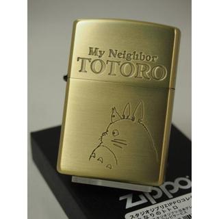 ジッポー(ZIPPO)のZippo となりのトトロ TOTORO 横顔 両面 ジブリ NZ-04(タバコグッズ)