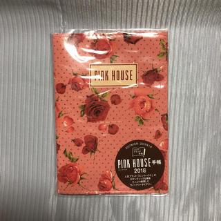 ピンクハウス(PINK HOUSE)のピンクハウス 手帳カバー(カレンダー/スケジュール)