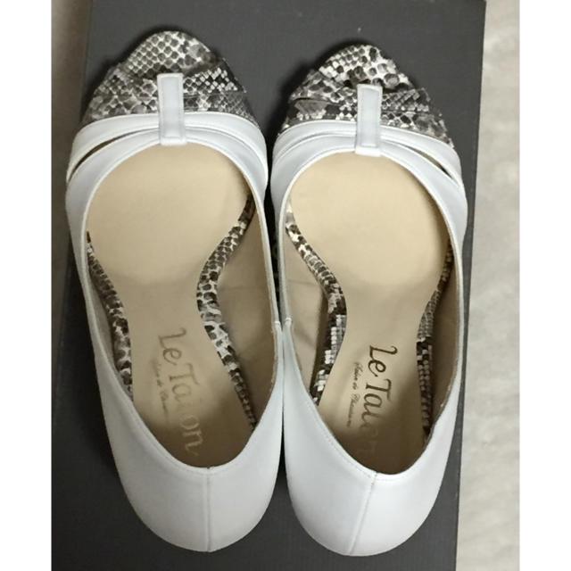 Le Talon(ルタロン)のルタロン パンプス ホワイト パイソン 35.5 22.5cm 新品未使用 レディースの靴/シューズ(ハイヒール/パンプス)の商品写真