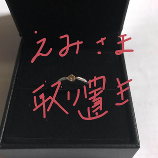 えみちゃん専用❣️購入不可❣️大きなサイズ❣️シャンパンブラウンダイヤ❣️(リング(指輪))