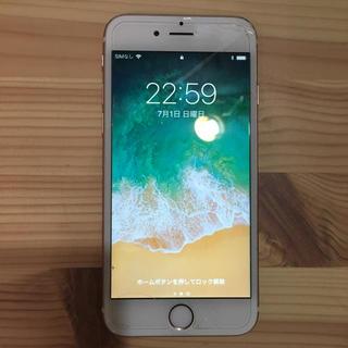 アップル(Apple)のiPhone 6s 16gb au★画面割れ ジャンク品(スマートフォン本体)