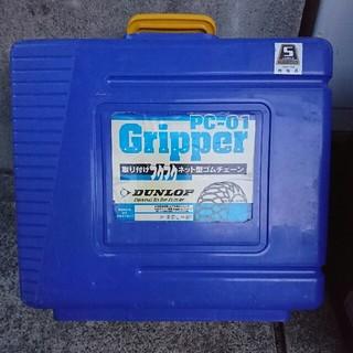 ダブリュー(- W. -)のダンロップ Gripper PC-01 CJ-4 タイヤチェーン(タイヤ)