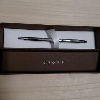 クロス(CROSS)の【新品未使用】クロス 高級ボールペン(ペン/マーカー)