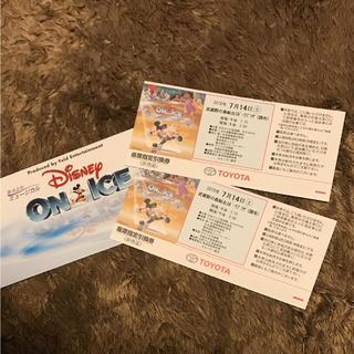ディズニー(Disney)のkarura様専用2018 氷の上のミュージカル ONE ICE(ミュージカル)