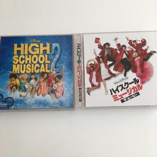 ディズニー(Disney)のハイスクールミュージカル アルバム(映画音楽)