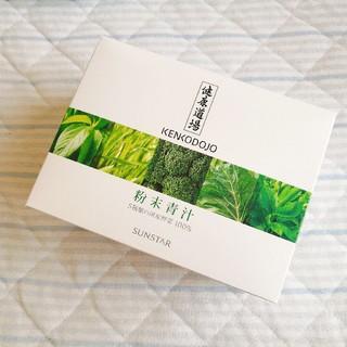 サンスター(SUNSTAR)の健康道場 粉末青汁×2 サンスター(青汁/ケール加工食品)