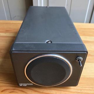 ケンブラッド(KENBLOOD)のKENWOOD SP-430 通信機用スピーカー(スピーカー)