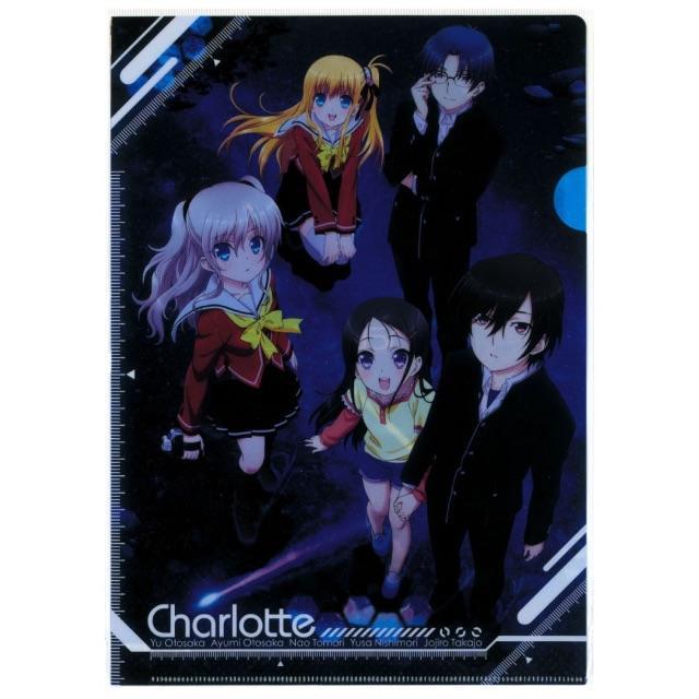 Charlotte(シャーロット)A4ク...