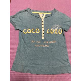 1a279d525ba05 ココルル(CO LU)のCOCOLULU Tシャツ(Tシャツ(半袖 袖なし