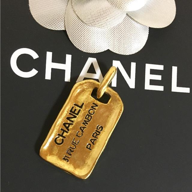 a9b3f6780b8c CHANEL(シャネル)の正規品 シャネル ペンダント カンボン プレート ゴールド 金 ネックレス ロゴ レディース