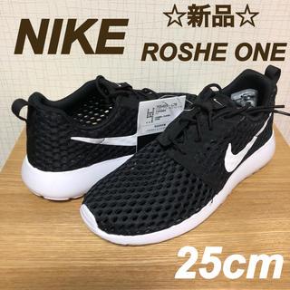 ナイキ(NIKE)の新品 NIKE ROSHE ONE ローシワン フライト ウエイト GS(スニーカー)
