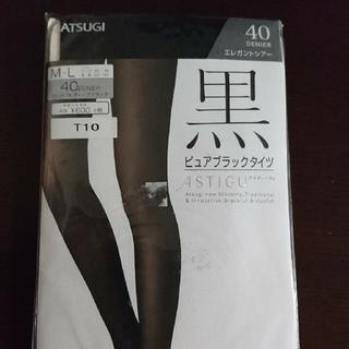アツギ(Atsugi)の値下げ、ATSUGIのストッキング(タイツ/ストッキング)