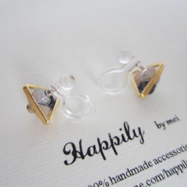 小さい三角(ネイビー)ピアス/イヤリング レディースのアクセサリー(ピアス)の商品写真