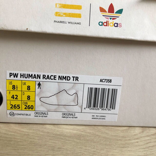 human race イエロー(スニーカー)