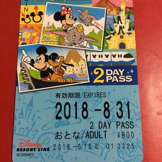 ディズニー(Disney)のディズニーリゾートライン 2DAYパス(鉄道乗車券)