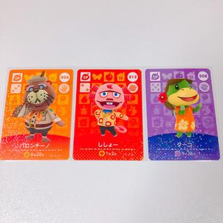 ニンテンドウ(任天堂)のとびだせどうぶつの森 アミーボカード  セット(カード)