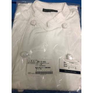 コックコート 白衣 メンズ