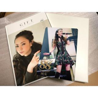 ギフト(Gift)の安室奈美恵 GIFT(ミュージシャン)