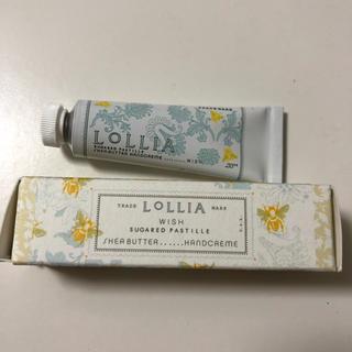ロリア(LoLLIA)の新品未使用✨LOLLIA❤️箱歪みのため激安💓ボタニカルハンドクリーム🌱(ハンドクリーム)