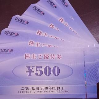 ダスキン株主優待券3000円分(レストラン/食事券)