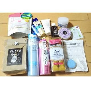 コスメ まとめ売り 化粧品(サンプル/トライアルキット)