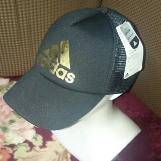 アディダス(adidas)のマロン様adidas子供帽子(54~57cm)(帽子)
