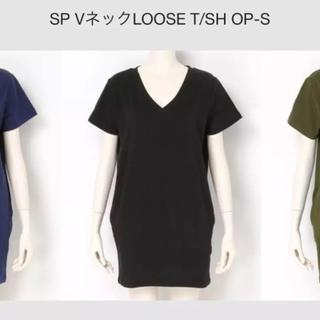 スライ(SLY)のSLY  LOOSE T/SH Vネック ミラオーウェン Ameri(Tシャツ(半袖/袖なし))