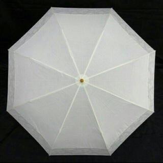 イセタン(伊勢丹)の折りたたみUVカット 日傘  晴雨兼用 (傘)