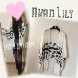 Avan Lily♡ボヘミアンボーダーポンチョカーディガン