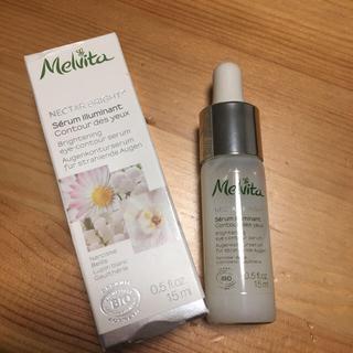 メルヴィータ(Melvita)のメルヴィータ 目元美容液 新品未使用(アイケア/アイクリーム)