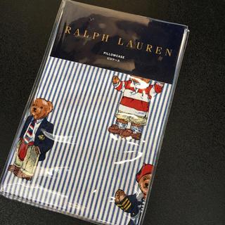 ラルフローレン(Ralph Lauren)の新品*ラルフ  ベア  ピロケース  枕カバー(クッションカバー)
