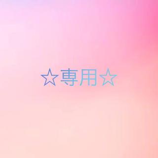 ロレックス(ROLEX)のぽぽん様専用 ③(金属ベルト)