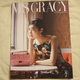 エムズグレイシー(M'S GRACY)のエムズグレイシー  カタログ2018秋(ファッション)