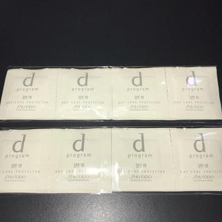 ディープログラム(d program)のd プログラム・日焼け止め☆40コセット☆(日焼け止め/サンオイル)