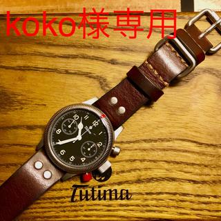 チュティマ(Tutima)のKo ko様専用(腕時計(アナログ))
