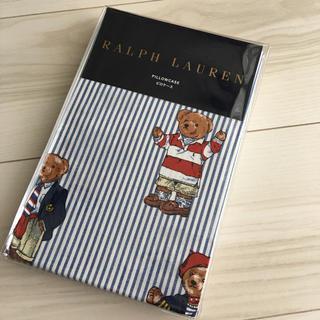 ラルフローレン(Ralph Lauren)の新品*ラルフ  ピロケース  枕カバー ベア(クッションカバー)